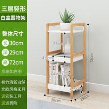 Напольная полка для хранения твердой древесины для ванной комнаты, полки для лестницы, подставка для растений, современная кухонная полка д...()