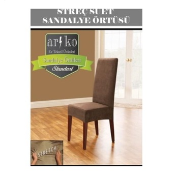 Universal Flexible Suede Dining Chair