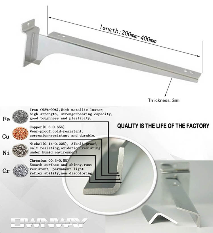 The supermarket display chrome metal shelf bracket for slatwall
