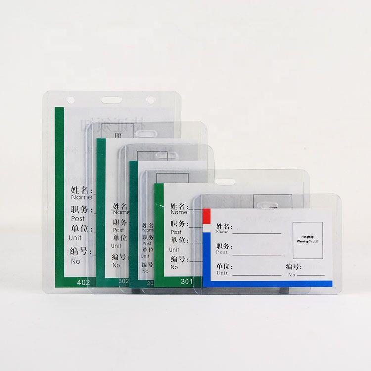 Manufacturer Wholesale Transparent Plastic Document Lanyard Certificate Cheek Card Holder