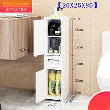 Mueble Wc Armario Banheiro mobletto Vanitorio Arredo Furniture Meuble Salle De Bain Mobile Bagno Vanity полка для ванной комнаты(Китай)