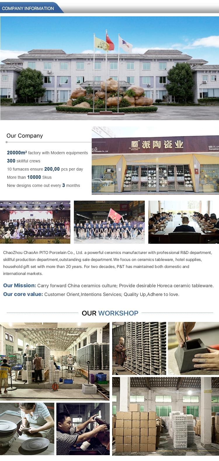 Company Information.webp.jpg