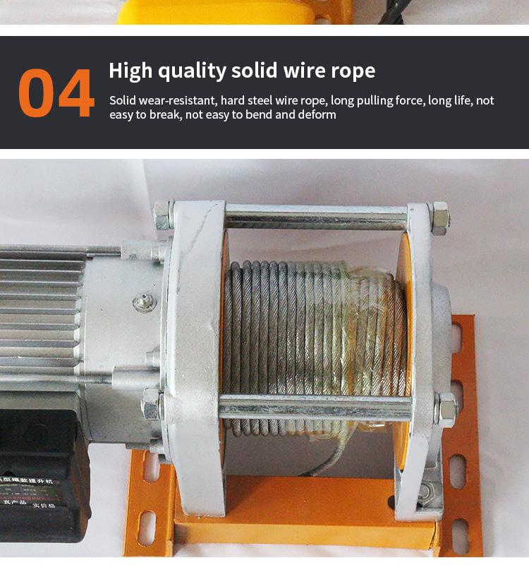 2019 ホット販売電気 hoist1000 キロリフティング容量ミニウインチホイスト