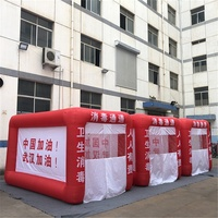 Supermarket outdoor portable inflatable disinfection channel disinfection tunnel Atomization disinfection tent