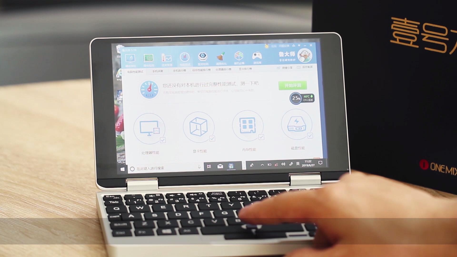 One Netbook One Mix3 프로 포켓 태블릿 PC 16GB/512GB PCI-E SSD 8.4 인치 휴대용 휴대용 게임 노트북