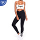 High Quality Spandex yoga suit 86%Nylon 14%Spandex Custom Women 2 piece yoga set Sports Wear