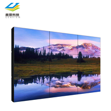 55 polegadas 3x4 65 polegadas 4x3 video wall lcd <span class=keywords><strong>tv</strong></span>, multi controle de tela de parede de vídeo <span class=keywords><strong>tv</strong></span> lcd diaply screen