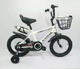 funny kids bicycle children bike for 3-12 years old boy/cute children bicycle/baby cycle 12 inch