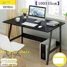 Meuble Escrivaninha кровать поддержка Ordinateur портативный ноутбук Tafel маленькая подставка для ноутбука Tablo Mesa Рабочий стол компьютерный стол(Китай)