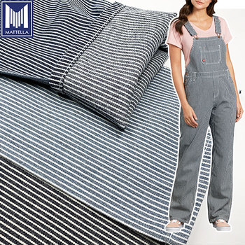 stripe 100%cotton custom motorcycle rolls of cheap denim fabric for overall jeans