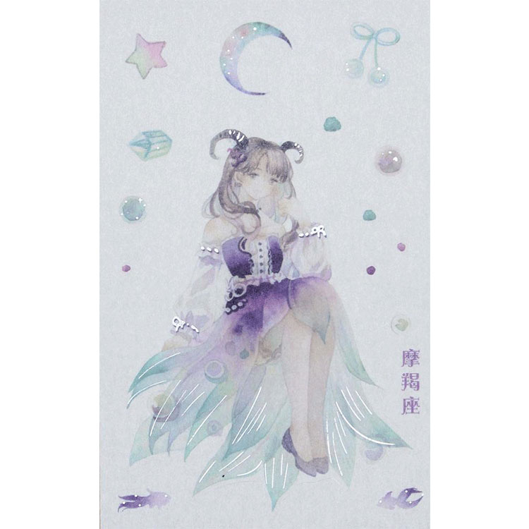 2020 New Design Fashion Decoration Constellation Capricorn Journal Notebook Scrapbook Washi Stickers