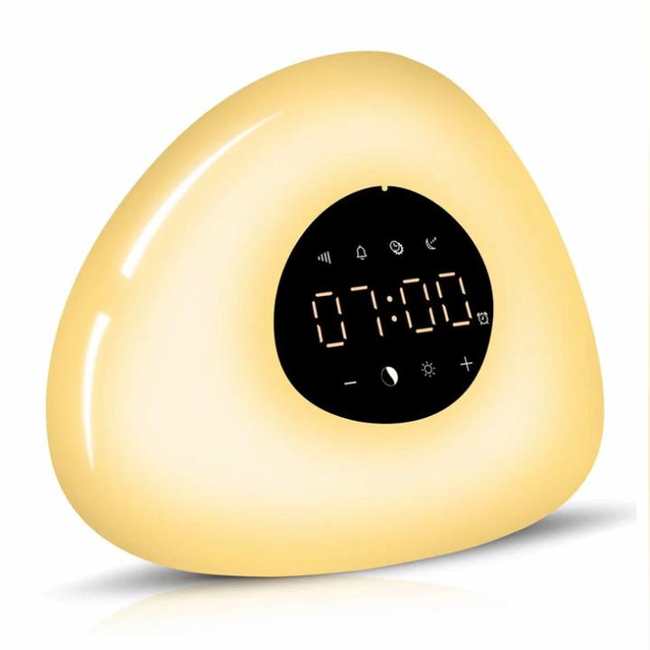 Smart Bedside Simulation Sunrise Wake Up 7 Color Changing Light Alarm Clock