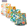 /product-detail/elinfant-waterproof-leak-guard-reusable-customizable-design-logo-baby-aio-ai2-cloth-diaper-1600057362586.html