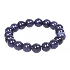 Wholesale Natural Crystal Bracelet Brazil Blue Sandstone Healing Crystal Bracelet 16mm Men