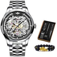 Швейцарский бренд OUPINKE Роскошные мужские часы Автоматические золотые часы мужские вольфрамовые стальные водонепроницаемые 5ATM деловые мех...(Китай)