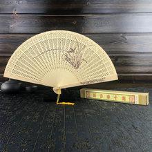 Китайский ветро-душистый деревянный вентилятор, полый складной веер для женщин, веер из сандалового дерева с подарочной коробкой, складные ...(Китай)