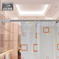100cm-180cm Retractable Stainless Steel Shower Curtain Rod
