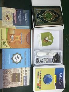 Digital Holy Quran talking pen Arabic French Hindi Quran read pen