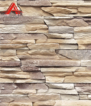 #ATM-01 Factory Price Cultural Stone,Warming Color Faux Stone Panels Interior Stone Veneer