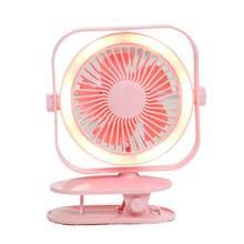 1 шт. мини вентилятор USB Перезаряжаемый светодиодный ночник для дома и офиса Настольный зажим для вентилятора для дома и офиса летняя зарядк...(Китай)