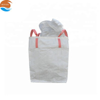 pp woven sack used for packing soybean meal