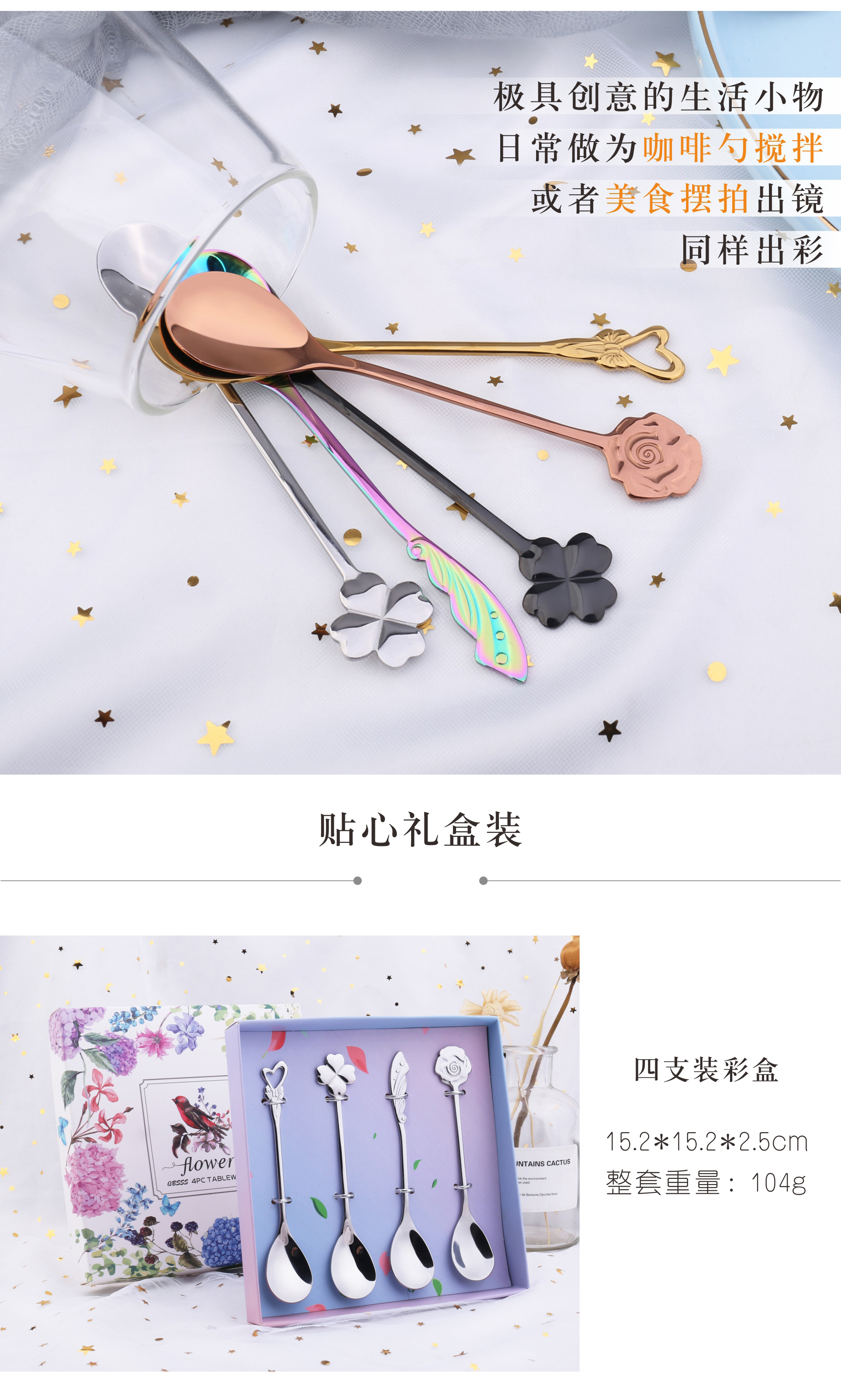 New Design Tea Coffee Dessert Spoon Tasting Spoon For Wedding Gift Spoon
