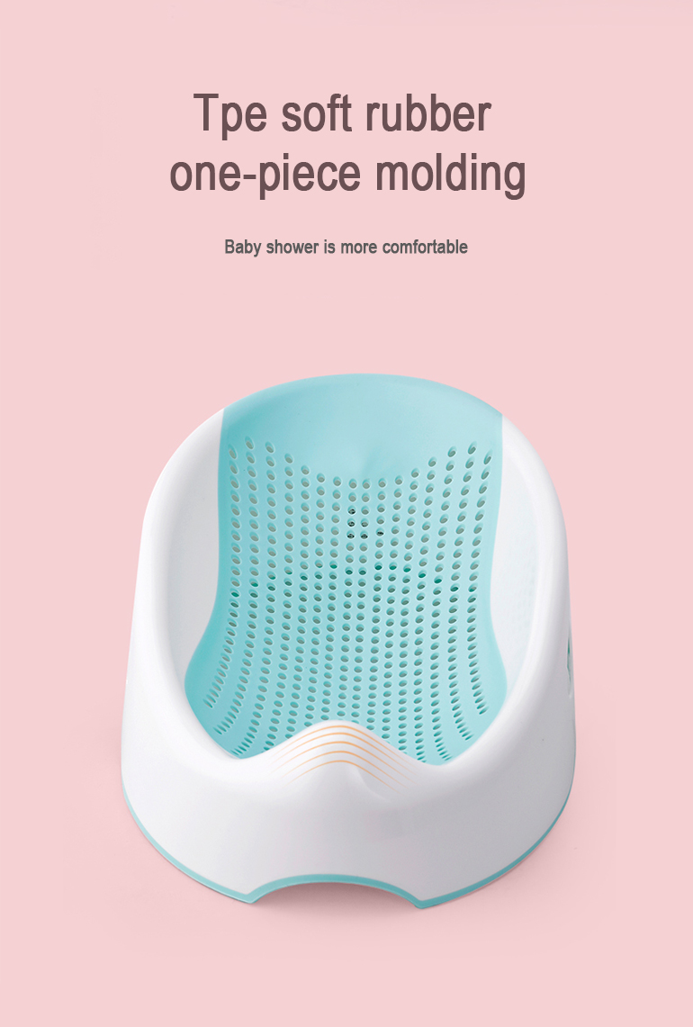 Safety shower chair breathable plastic newborn bathing soft touch baby bath rack