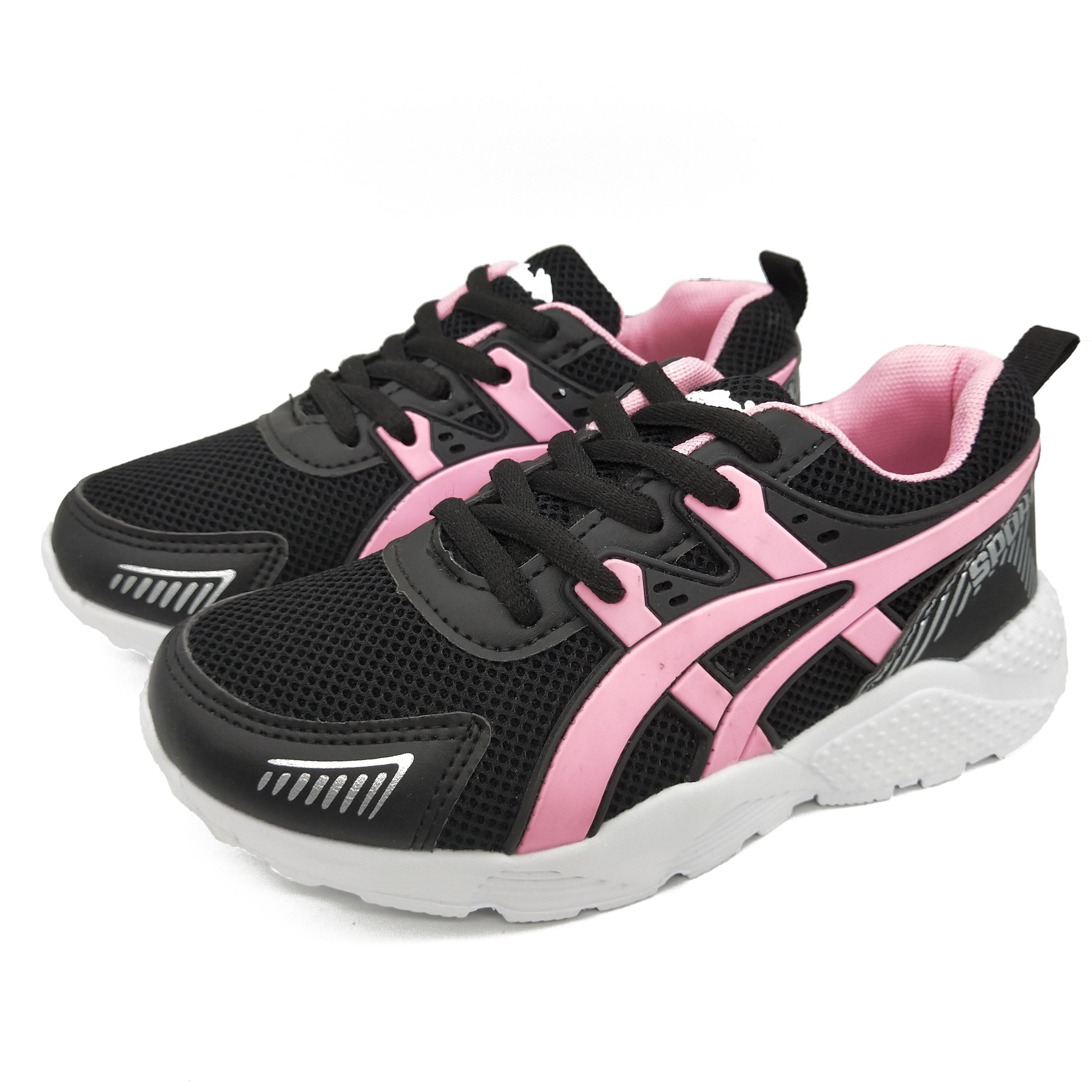 Kids Shoe Girls Sneakers Sports Shoes