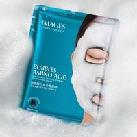 Oxygen Bubble Sheet Mask Korean Cosmetic Moisturizing Bamboo Charcoal Black Face Mask Facial Whitening Skin Care
