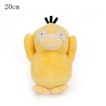 20 см Jiggly puff Charmander Bulbasaur Squirtle Evee Pokemones плюшевые игрушки для детей активный подарок мягкая кукла аниме(Китай)