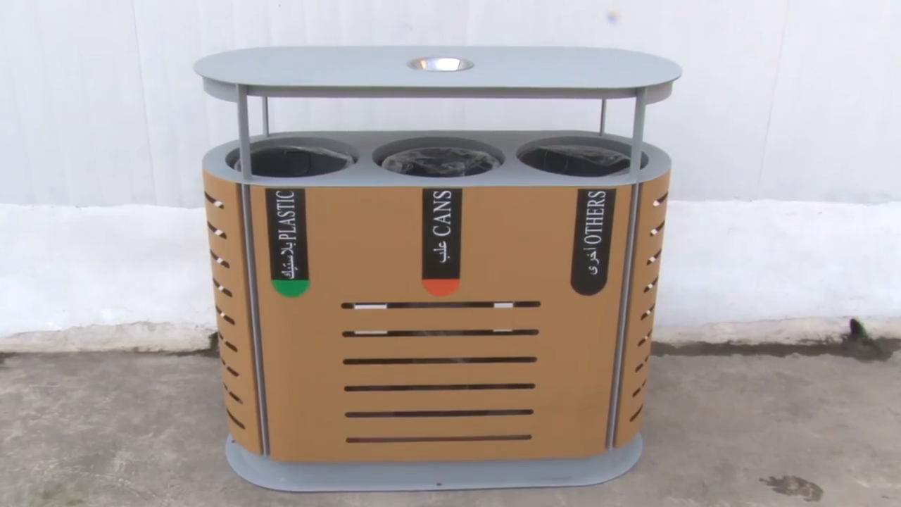 Arlau Steel trash can outdoor park bin
