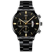 Мужские часы, модные мужские часы из нержавеющей стали, роскошные часы с автоматическим календарем, кварцевые часы, мужские деловые повседн...(Китай)