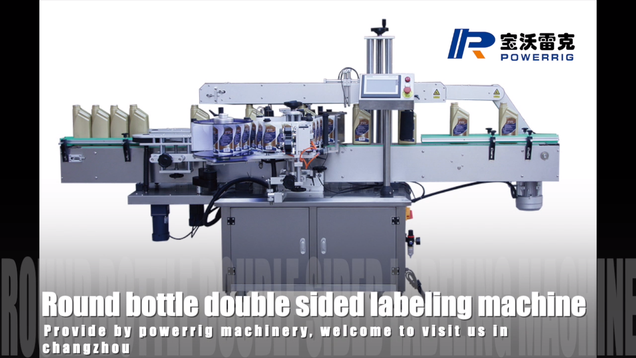 Automatic  flat bottle front and back sticker labeling machine