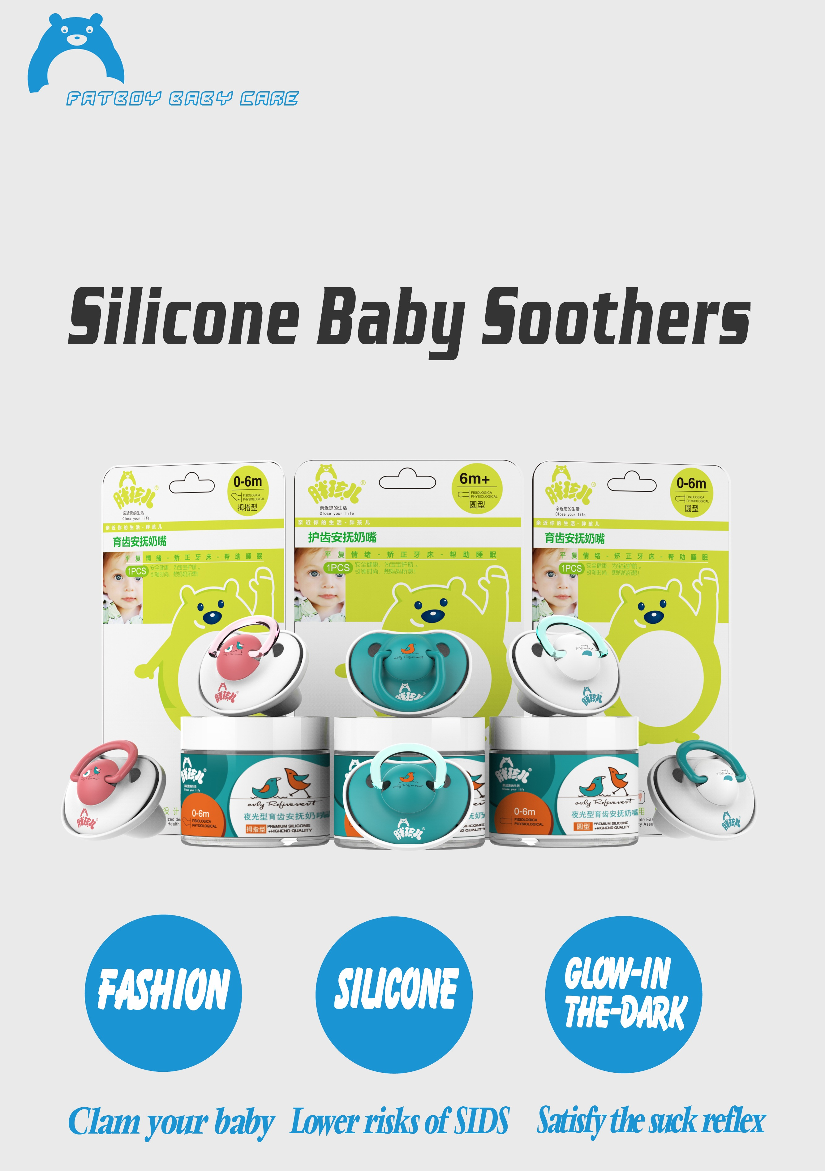 Baby Nipple mouth Soothe baby sleep silicone baby pacifier