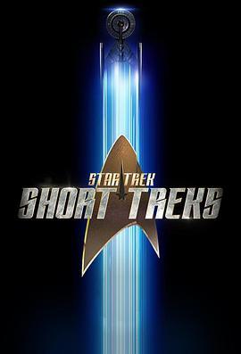 星際迷航 發現號之短途第一季