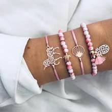 Европейские и американские ювелирные изделия, новые модные черепахи, браслет из бисера, 4 штуки, ножной браслет(Китай)