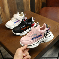 High Quality Fashion Leather Cool Girls Sneakers Soft Running Children Sports shoes