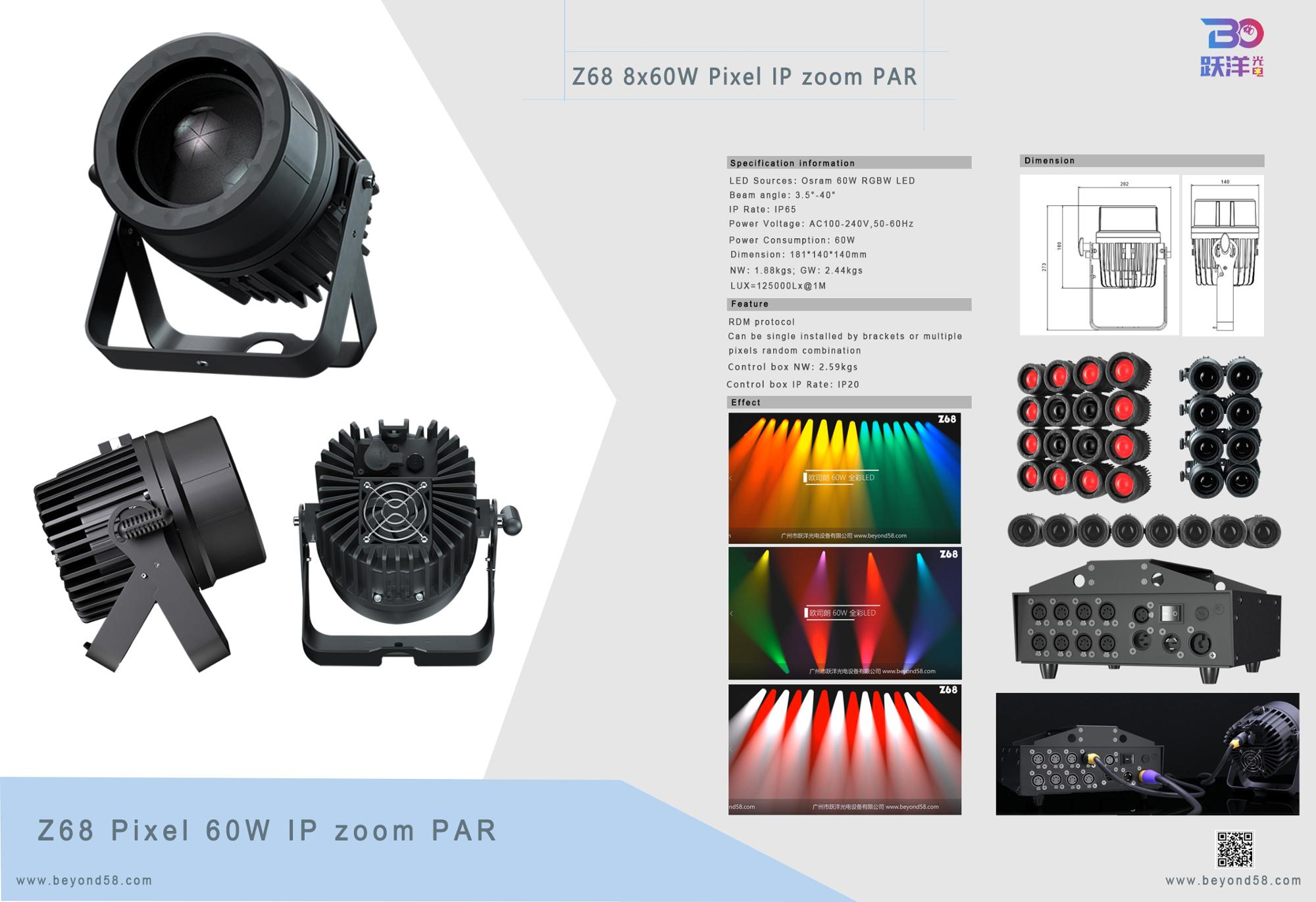 8*60w led zoom wash par lights 4-in-1 rgbw waterproof ip65 BAR light with CE ROHS Certification for export