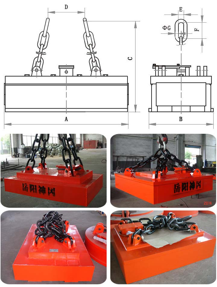 MW12 Series Vertical Handle Electro Lifting Magnet for Steel Bar