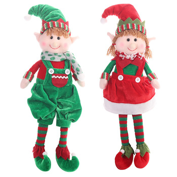 explosion models Christmas hangs elf sitting posture Elf doll children Christmas gift ornaments