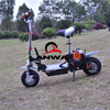 /product-detail/hua-sheng-engine-71cc-epa-mini-gas-scooter-for-kids-62308262631.html