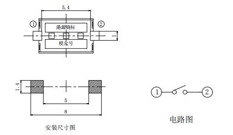 KAN0441F-0251J1 2.jpg
