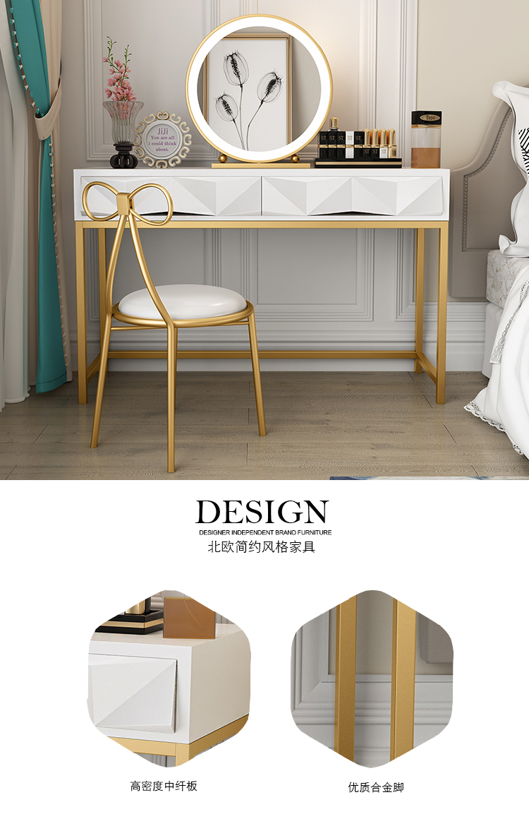 Nordic Bedroom Modern Minimalist Dressing Table Luxury Dresser Gril Vanity Table Buy Dressing Table Designs For Bedroom Modern Dressing Table With Mirrors Girls Dressing Table With Drawers Vanity Table Product On Alibaba Com
