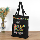Heavy Bag Custom Printed Logo Heavy Canvas Tote Bag Black Shopping Bag Cotton Material