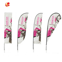 Hot sale customized design promotion feather flag flying banner