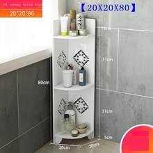 Banyo Dolaplari Mueble Wc Arredamento мебель для хранения мобильный Bagno Meuble Salle De Bain туалетный столик полка для ванной комнаты(Китай)