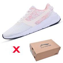 Li-Ning/женская спортивная обувь в стиле «Хизер»; Дышащие кроссовки для отдыха с подкладкой; li ning; Спортивная обувь; Светильник; AGCM054 YXB042(Китай)
