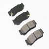 605637 605782 GDB3419 P30037 LP2049 FDB1910 Do it yourself China ceramic brake pad wholesale for brake pads