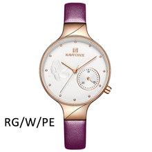 NAVIFORCE 2020 новые мерцающие женские часы Топ Бренд роскошные женские часы ремешок reloj dama lujo donna orologio reloj mujer(Китай)