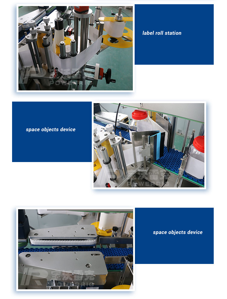 Automatic double sides self adhesive sticker bottle labeling machine for lube oil bottle